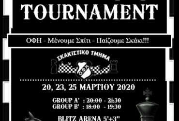 Chess-Tournament-1