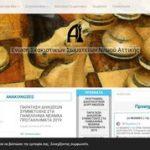 Ένωση Σκακιστικών Σωματείων νομού Αττικής